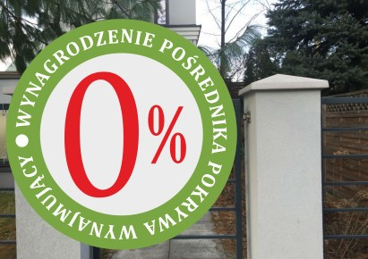 lokal na wynajem - Warszawa, Wilanów
